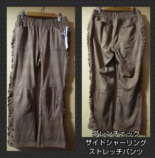 新品グレンチェックのストレッチパンツ/ブラウン/L