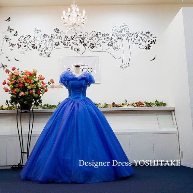 ウエディングドレス シンデレラ 披露宴/二次会 - フリマアプリ&サイトShoppies[ショッピーズ]