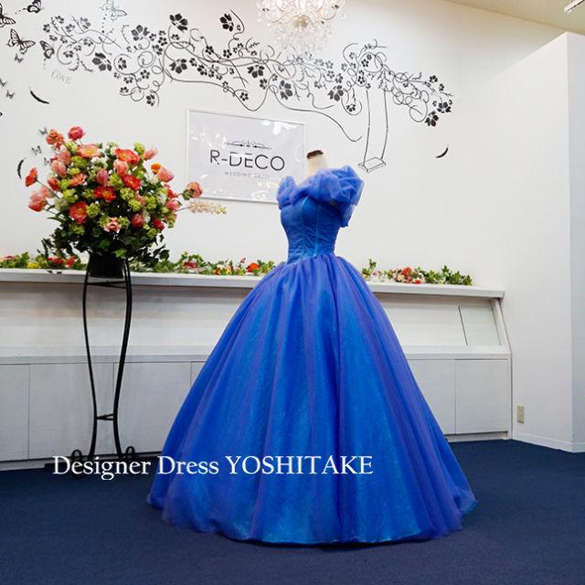 ウエディングドレス シンデレラ 披露宴/二次会