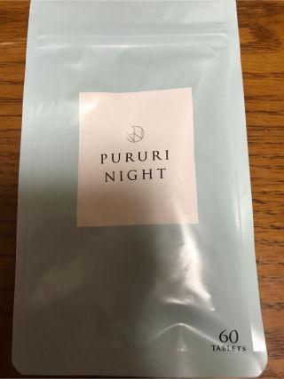 お値下げ!PURURI NIGHT プルリナイト