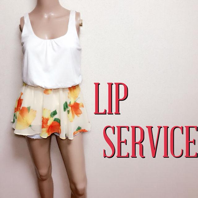 いつでもリップサービス やわらかペプラムトップス(LIP SERVICE(リップサービス) ) - フリマアプリ&サイトShoppies[ショッピーズ]