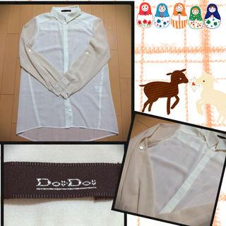 DouDou バイカラーシャツ美品