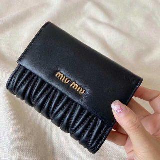 ミュウミュウ 財布