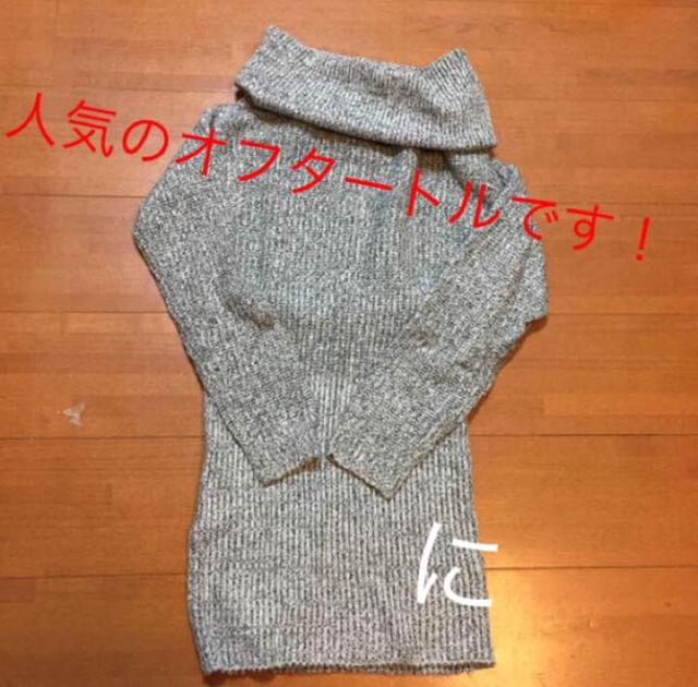 【セシル】オフタートルニットワンピース