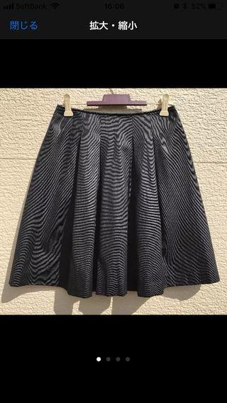 23区 スカート 黒 ブラック 36