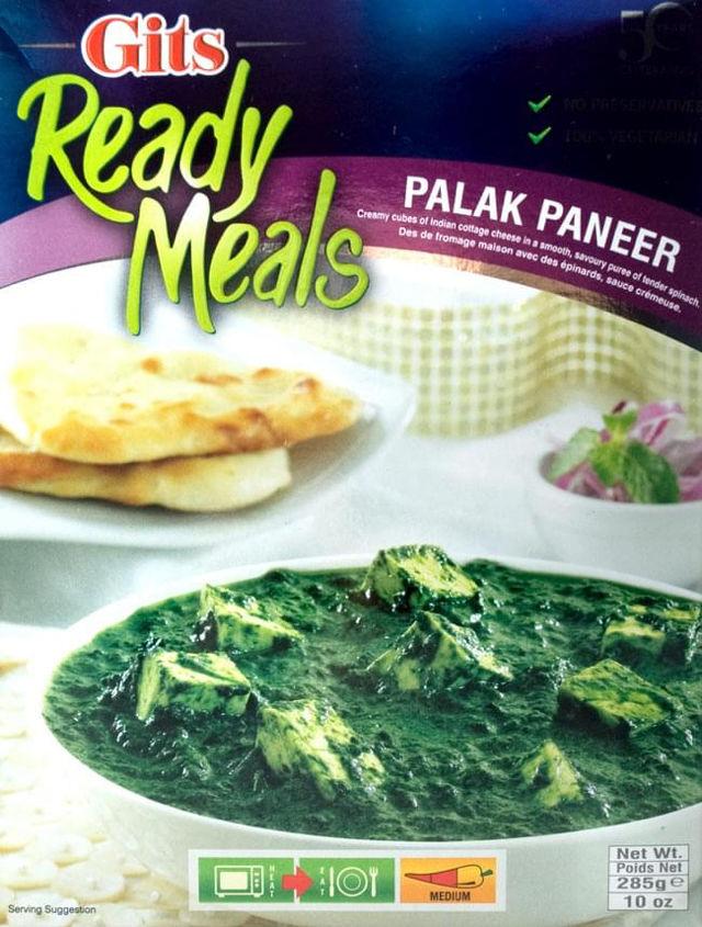 パラック パニール - Palak Paneer -