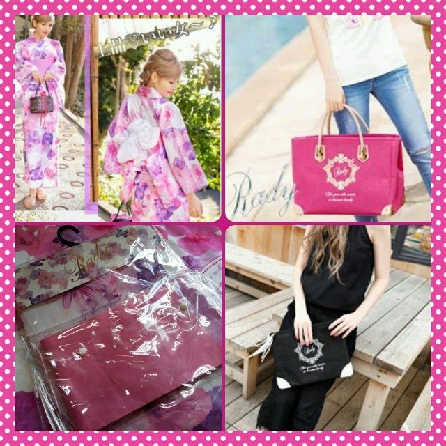 必ずRadyのお品も入る福袋 レディース洋服やバッグ類30着(Rady(レディ) ) - フリマアプリ&サイトShoppies[ショッピーズ]