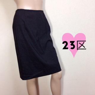 キレイ系23区バックスリット 膝丈スカート