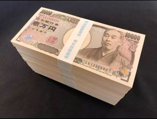 100万円札束×10束 漫画の世界の金持ち気分 金運アップ