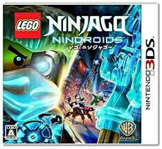 3DS レゴニンジャゴー ニンドロイド