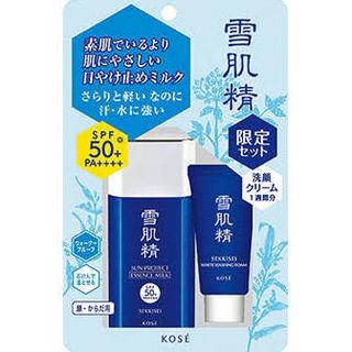 新品雪肌精日焼けミルク+洗顔クリーム(サンプル)