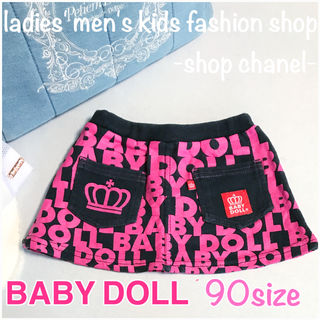 BABY DOLL女の子 総ロゴプリント ミニスカート