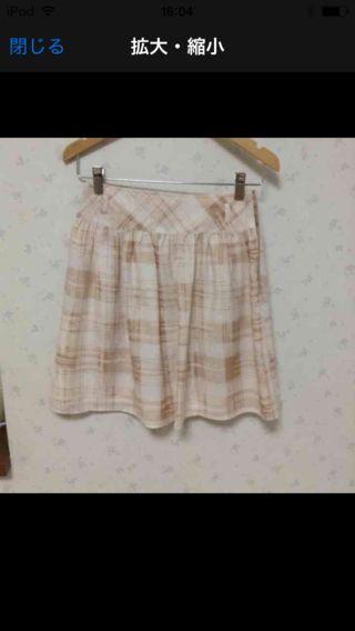 パターン 膝丈ふわふわスカート