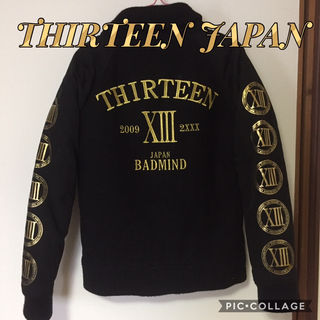 THIRTEEN JAPANブルゾン