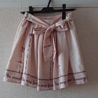 Ank rouge*ストライプ柄×乗馬柄おリボン付スカート