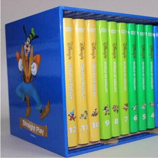 ディズニー英語システム(DWE)2013年版