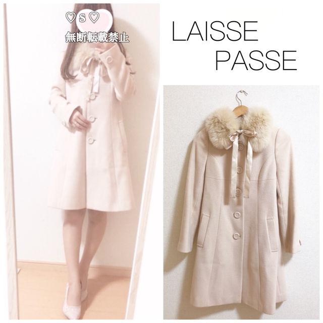 LAISSE PASSE ロングコート(LAISSE PASSE(レッセパッセ) ) - フリマアプリ&サイトShoppies[ショッピーズ]