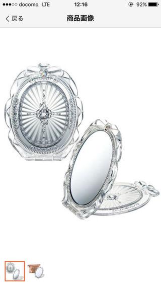 ジルスチュアート 鏡