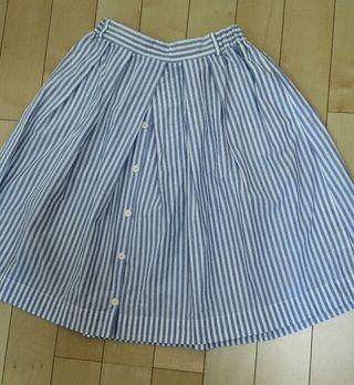 スタディオクリップのストライプギャザースカート