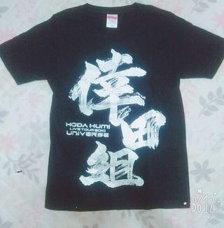 倖田來未 UNIVERSE ライブTシャツ