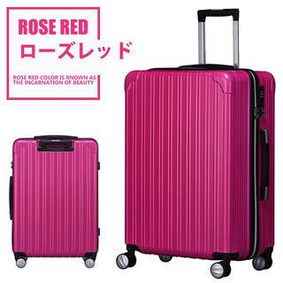 おしゃれ!大型 スーツケース ファスナータイプ