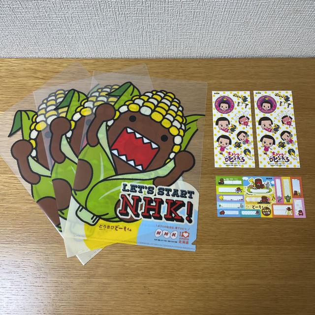 NHKどーもくんクリアファイル3枚+チコちゃんシール2枚