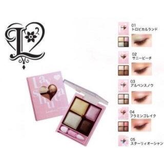 定価1,727円kanebo アイシャドウSET