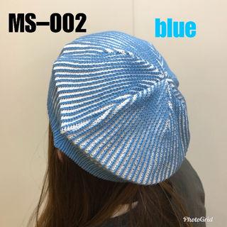 新品未使用品☆綿ニット☆ベレー帽~MS002ブルー系