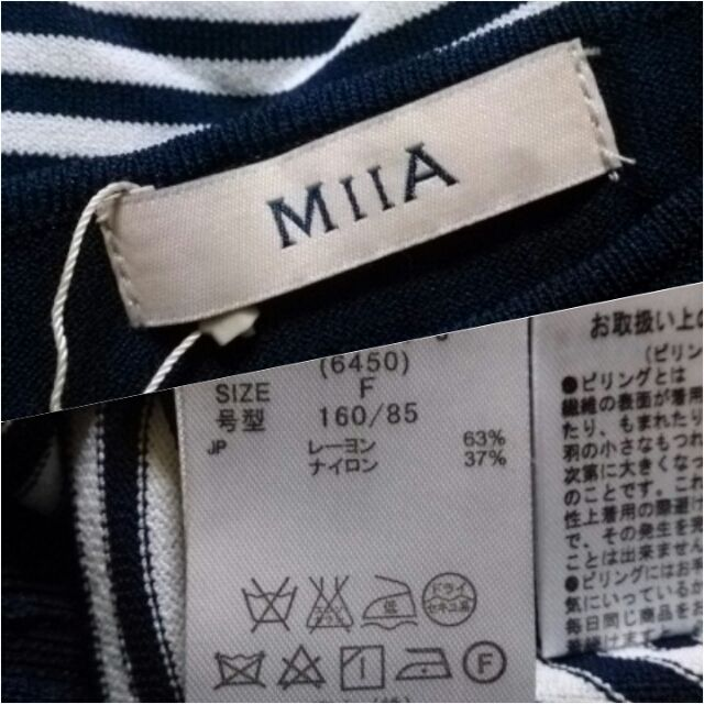 MIIA*ボーダー半袖セーター