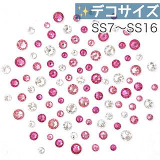 *゜デコ【スワロフスキー】ローズピンクmix 100粒