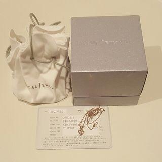 美品 スタージュエリー K10  ダイアモンド ネックレス