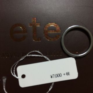 ete リング