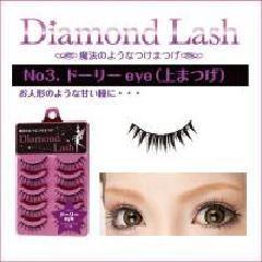 Diamond Lash ドーリー
