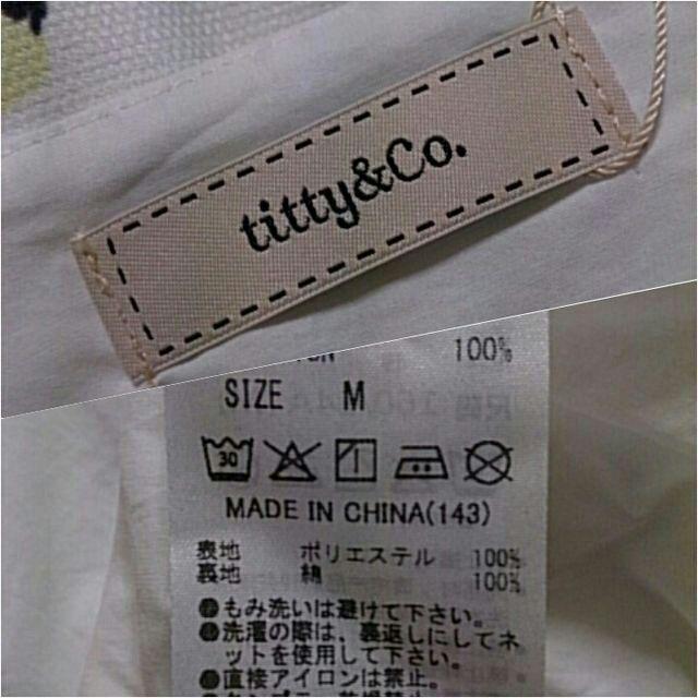titty&Co.*未使用花柄ワンピース