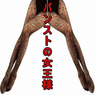 【大人スタイル】ストッキング 黒 蜘蛛の巣【最強コラボ♪】