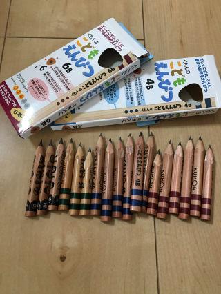 くもん 鉛筆