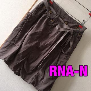 RNA-N膝丈巻きスカート