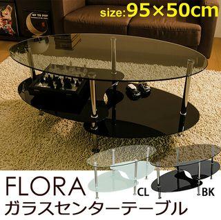 FLORA ガラスセンターテーブル