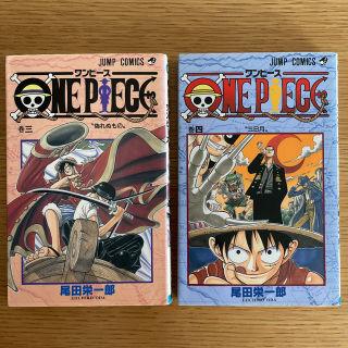 ONE PIECE 巻3 巻4  2冊セット