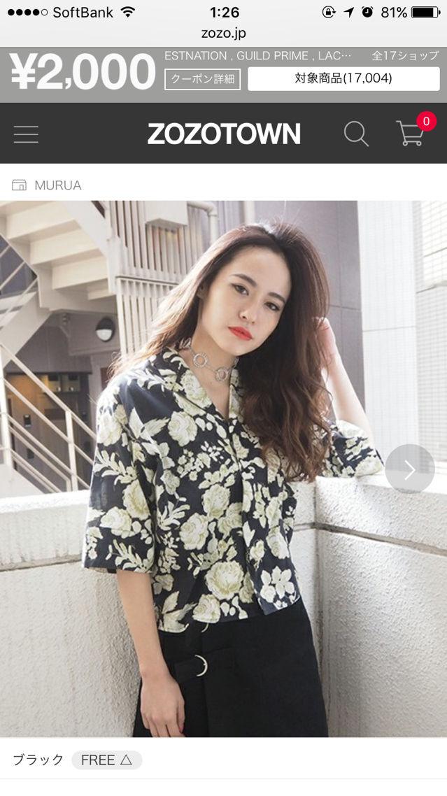murua henry 花柄 シャツ(MURUA(ムルーア) ) - フリマアプリ&サイトShoppies[ショッピーズ]