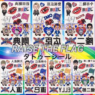 【1枚580円】三代目JSBタトゥーシール