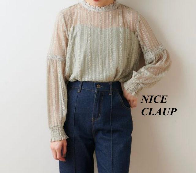 新品NICE CLAUP 袖シャーリングレースブラウス(NICE CLAUP(ナイスクラップ) ) - フリマアプリ&サイトShoppies[ショッピーズ]