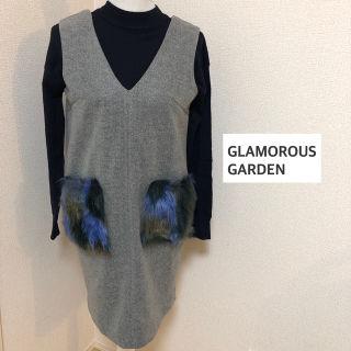 【難あり】GLAMOROUS GARDEN セットアップ