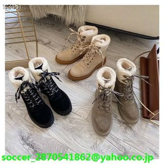 【2020人気新品靴】追跡可送料込ブーツ