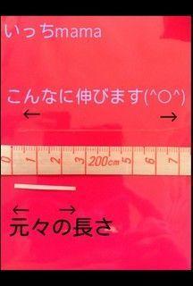 110×4、リピ20お1★11回目