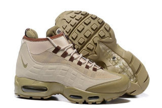 Nike Air Max95 V SP Patchスニーカー