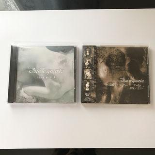 廃盤 中古 セット売り CD Due'le quartz