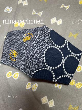 ミナペルホネン インナーマスク 刺繍タンバリンネイビー