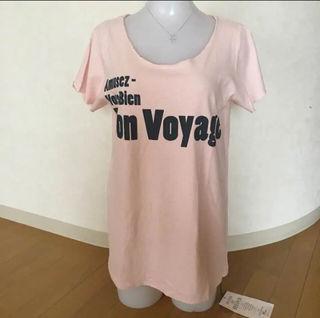 新品 メゾンドリーファー  Tシャツ