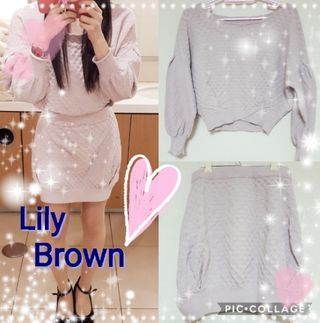 Lily Brownセットアップ